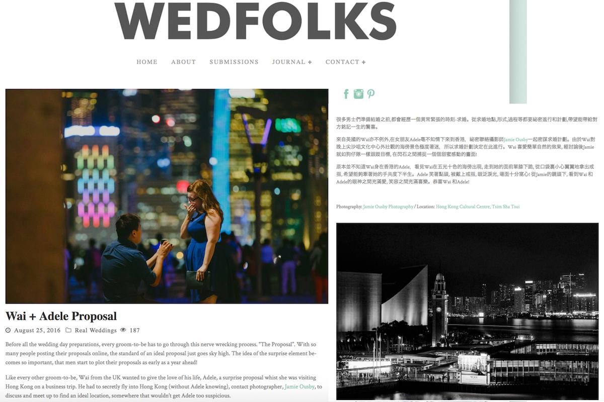 Wedfolks Proposal