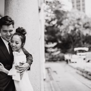 Konnie & Dominic  |  Cotton Tree Drive Wedding