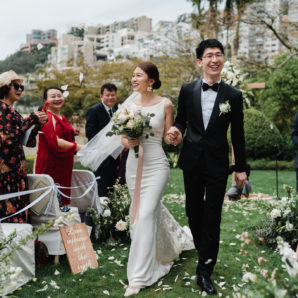 Ivy & Peter | Verandah Repulse Bay